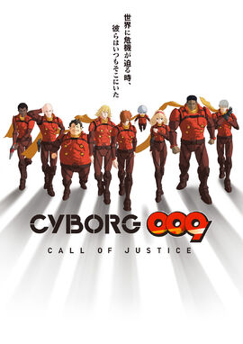 Cyborg 009- Call of Justice Poster.jpeg