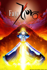 Fate Zero 2011 DVD Cover.jpg