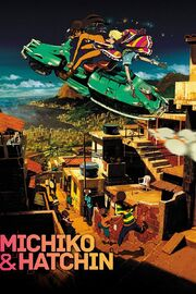 Michiko & Hatchin DVD Cover.jpg