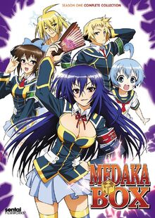Medaka Box 2012 DVD Cover.jpg