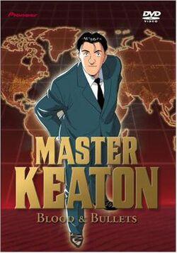 Master Keaton.jpeg