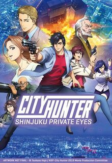 Shinjuku-Private-Eyes.jpg