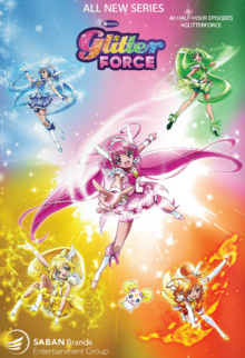 Glitter Force 2012 Poster.PNG