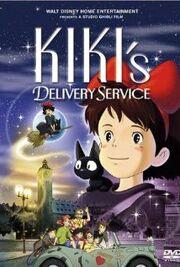 Kiki's Delivery Service DVD Cover.jpg