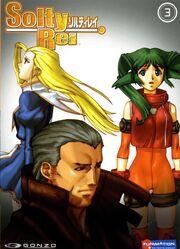 Solty Rei Volume 3 DVD Cover.jpg