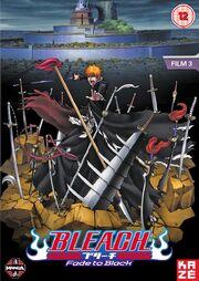 Bleach The Movie Fade to Black DVD Cover.jpg