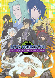 Log-Horizon-3KV1-727x1024.jpg