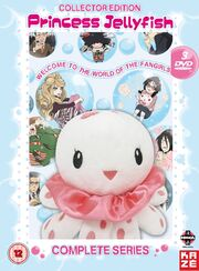 Princess Jellyfish 2010 DVD Cover.jpg