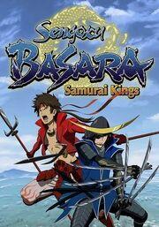 Sengoku Basara Samurai Kings DVD Cover.jpg