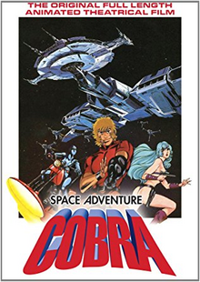 Space Adventure Cobra The Movie 1995 Cover.png