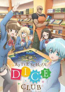 AfterSchoolDiceClub KeyArt-725x1024.jpg
