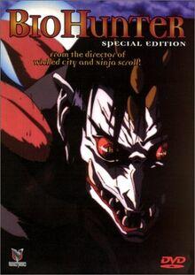 Bio Hunter 1995 DVD Cover.jpg