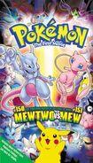 Pokémon The First Movie Poster