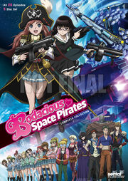 Bodacious Space Pirates Cover.jpg