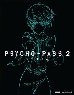 Psycho-Pass 2 DVD coverart.jpg
