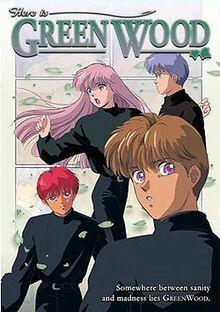Here Is Greenwood 1991 DVD Cover.jpg