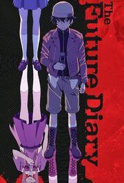 Mirai Nikki DVD Cover.jpg