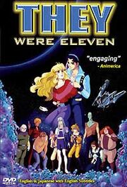 They Were Eleven DVD Cover.jpg