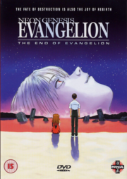 Neon Genesis Evangelion The End of Evangelion 1997 DVD Cover.png