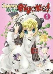 Leave it to Piyoko DVD Cover.jpg