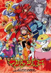 Shinzo DVD Cover.jpg