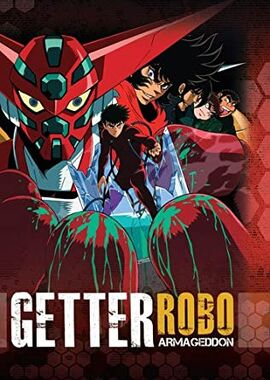 Getter Robo- Armageddon.jpeg