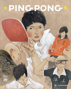 Ping-Pong-DVD-cover.jpg