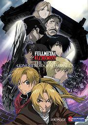 Fullmetal Alchemist The Movie Conqueror of Shamballa DVD Cover.jpg