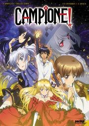 Campione! DVD Cover.jpg