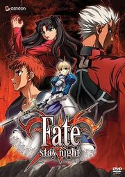 Fate stay night 2006 DVD Cover.jpg