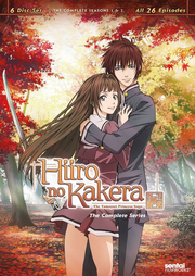 Hiiro no Kakera The Tamayori Princess Saga DVD Cover.PNG
