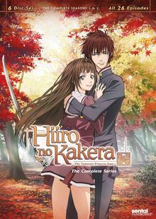 Hiiro no Kakera The Tamayori Princess Saga DVD Cover.PNG