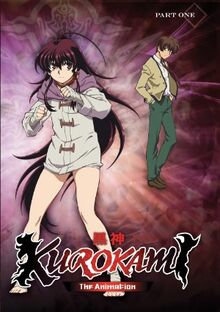 Kurokami The Animation 2009 DVD Cover.jpg