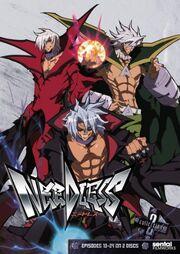 Needless 2009 DVD Cover.jpg