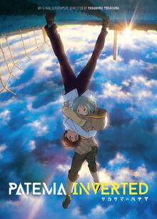 Patema Inverted 2013 DVD Cover.jpg