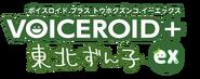 VOICEROID+ Zunko EX Logo