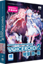 Kotonoha VOICEROID2 box