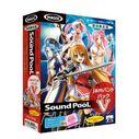 Sound Pool V