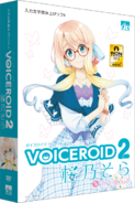 Haruno Sora VOICEROID2 boxart