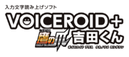 VOICEROID+ Yoshida Logo