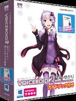 Yukari VOICEROID2 box guide