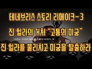-메이플스토리 맑음- 2018.09