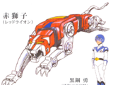 Red Lion (Golion)