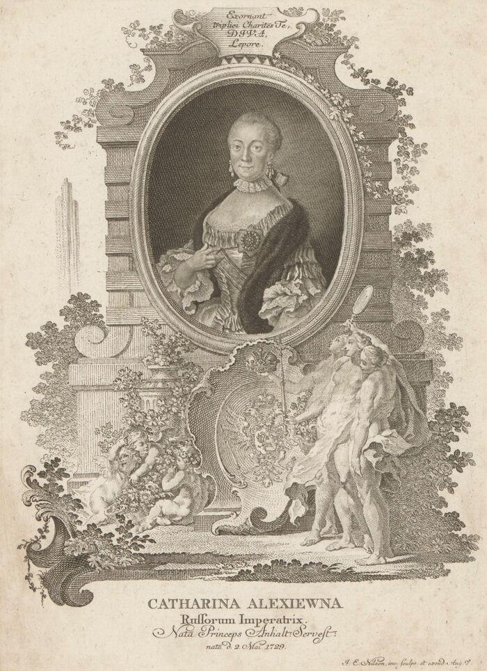 Collectie Rijksmuseum Amsterdam.