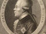 Paul I. (Russland)