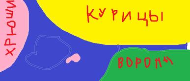 Передовая Карта.png
