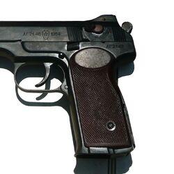 ПС-40