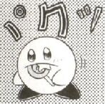 Kirby (Hoshi no Kirby 3)