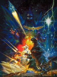 Godzilla vs. SpaceGodzilla Textless Ohrai Poster