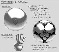 Pneuma-less Shell (GT2 Design).png